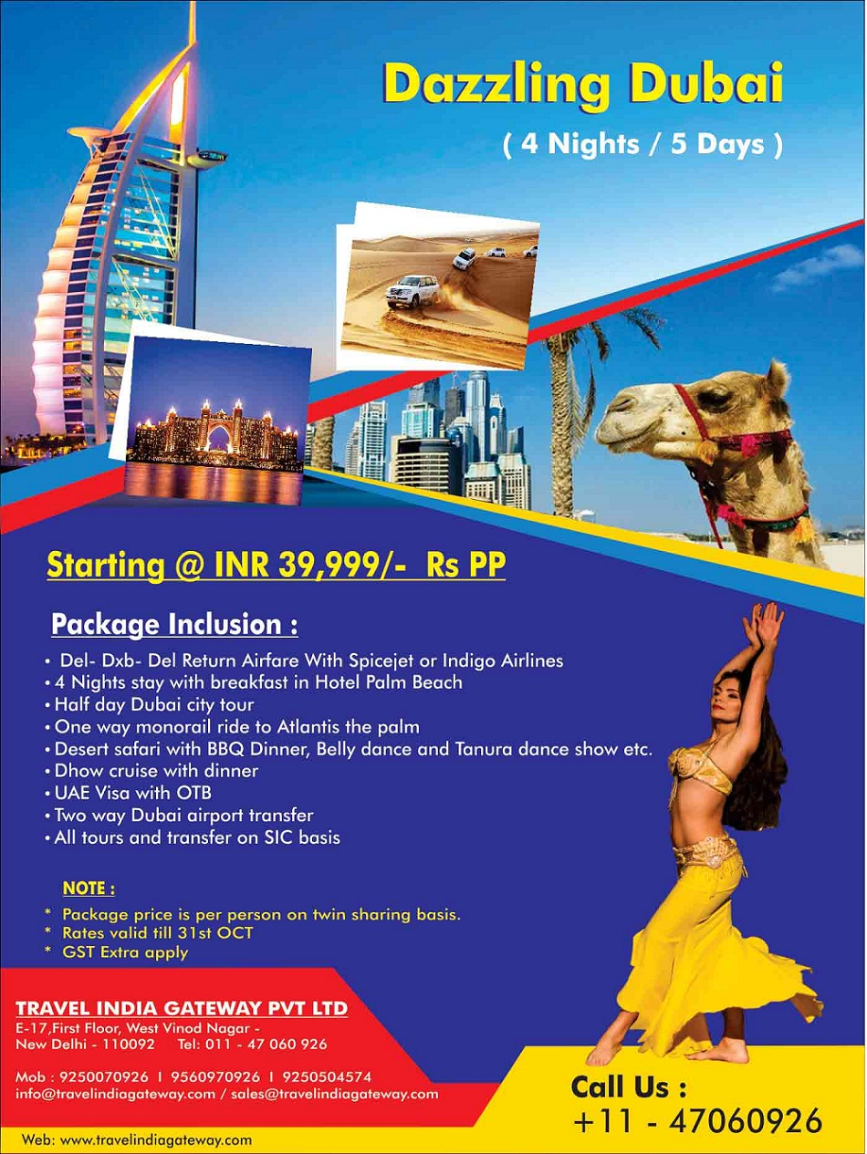 Cheapest Dubai Tour Package From Delhi