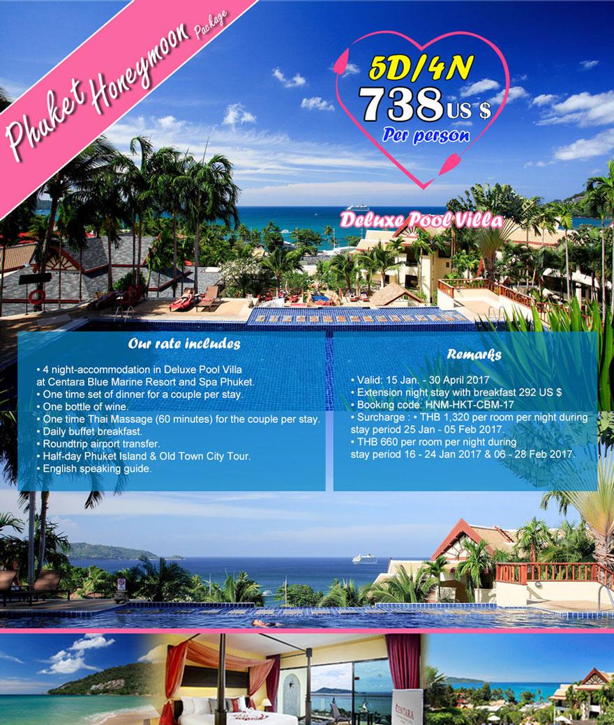 Honeymoon Centara Blue Marine Phuket